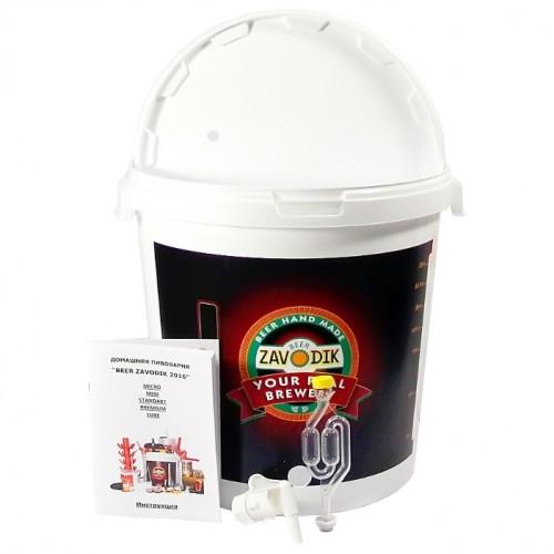 Домашняя пивоварня Beer Zavodik Micro