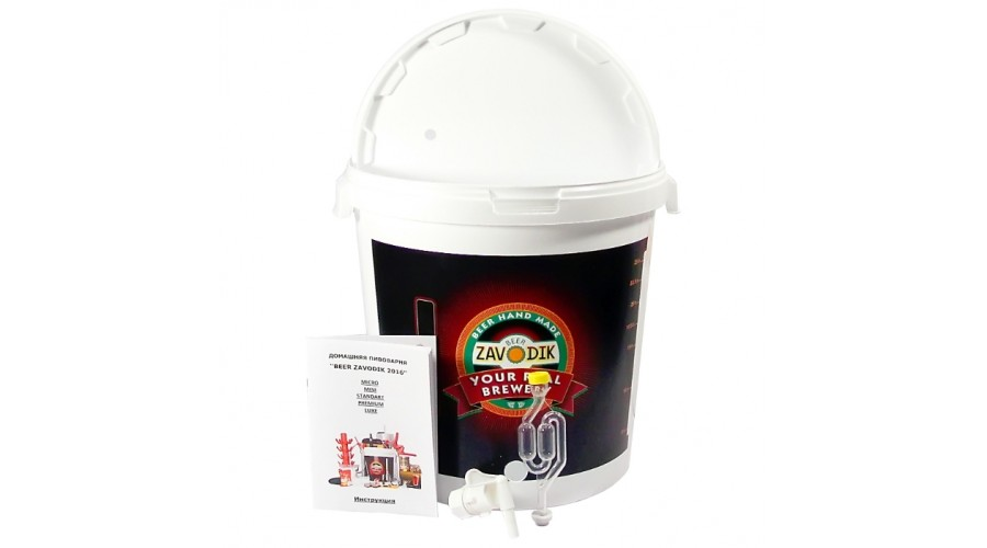 Пивоварня Beer Zavodik Micro