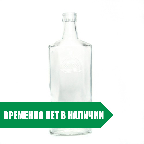 Бутылка 0,5 л. ГОРЫ для самогона