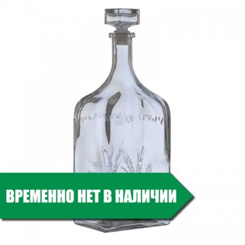 """Бутылка стеклянная """"Магарыч"""" 3 л."""