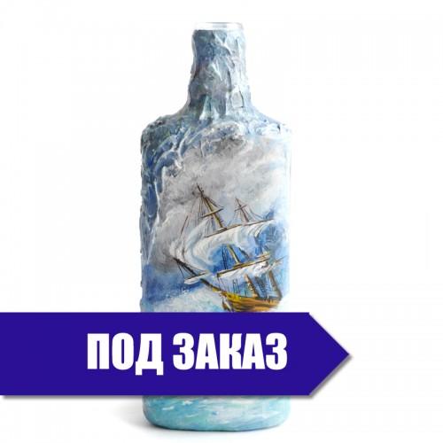 Декоративная бутылка ШТОРМ