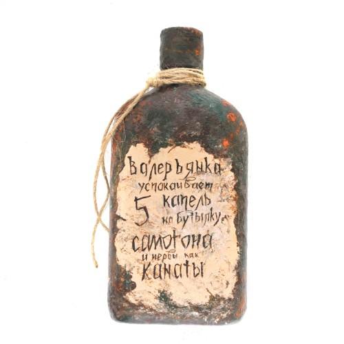 Декоративная бутылка ВАЛЕРЬЯНКА