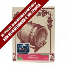 AZOV Brewery Фруктовый Малиновый 3,4 кг