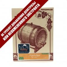 AZOV Brewery Жигулевское 1935 3,4 кг