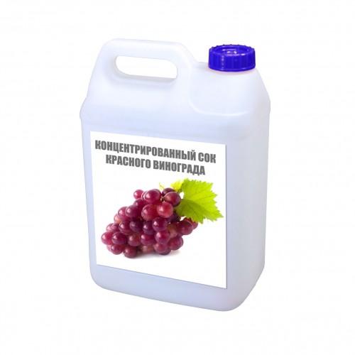 Концентрированный сок красного винограда 5 кг