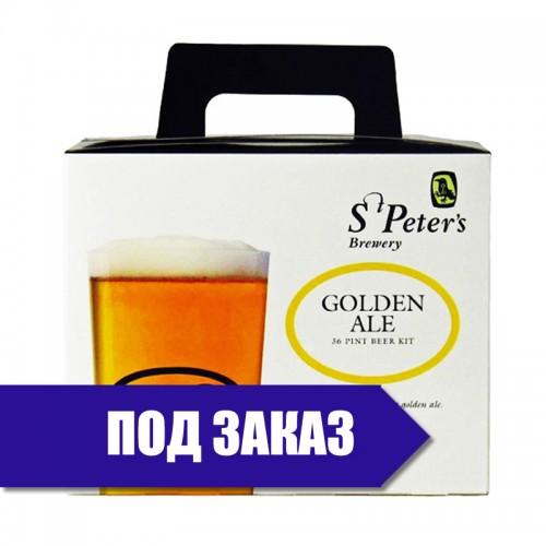 St. Peter's Golden Ale 3 кг