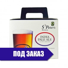 St. Peter's IPA India Pale Ale 3 кг