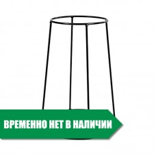Стойка разборная для ЦКТ FastFerment 30 л.