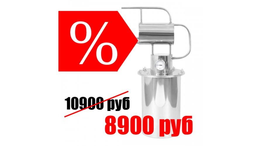 Добрый Жар Элит 12 литров