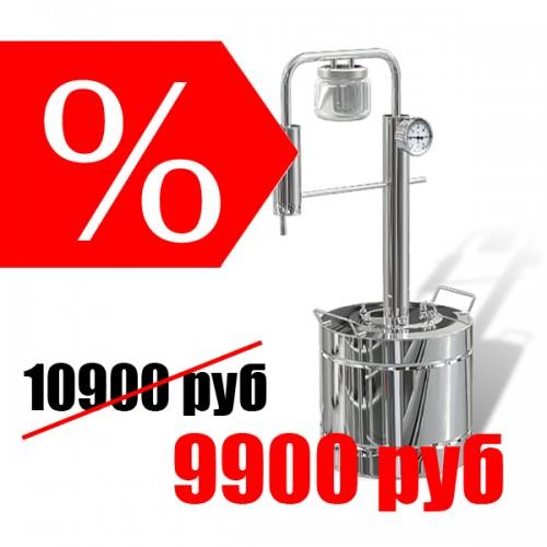 Феникс Элегант Экстра с сухопарником 20 литров