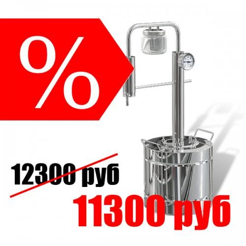 Феникс Элегант Экстра с сухопарником 30 литров