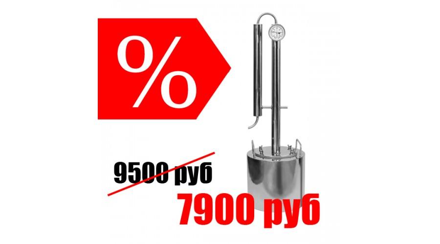 Феникс Кристалл 20 литров