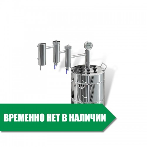 Феникс Локомотив с 2 сухопарниками