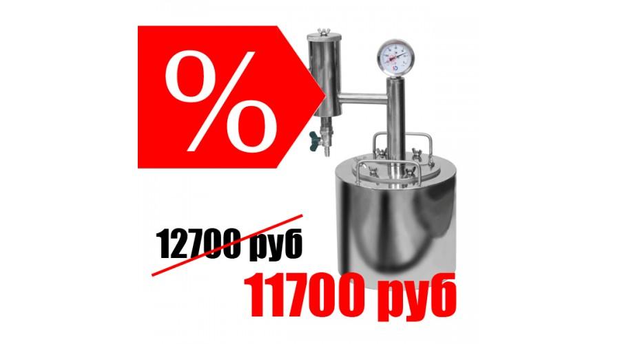 Феникс Народный разборным сухопарником 20 литров