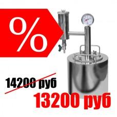 Феникс Народный разборным сухопарником 30 литров