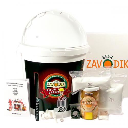 Домашняя пивоварня Beer Zavodik Mini