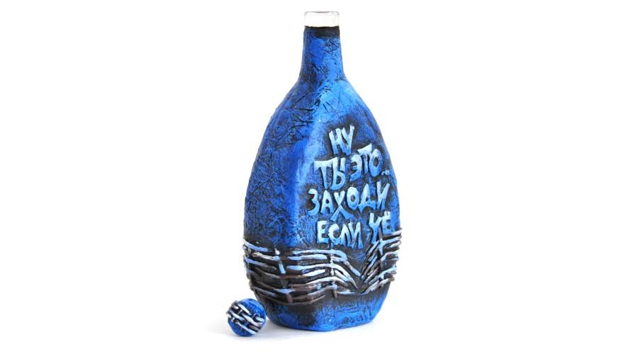 Декоративная бутылка НУ ТЫ ЭТО... ЗАХОДИ, ЕСЛИ ЧЕ