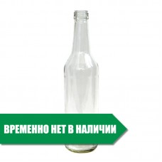 Бутылка 0,5 л. под винтовую пробку