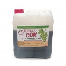 Концентрированный сок белого винограда 5 кг