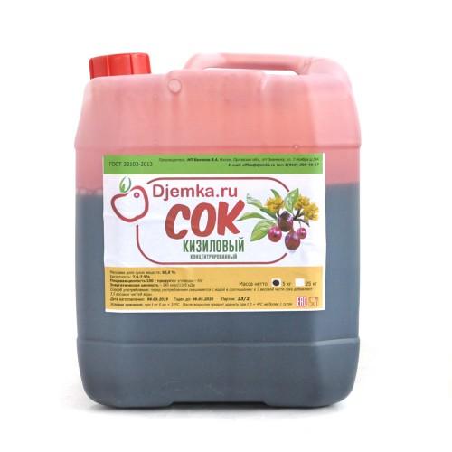 Концентрированный кизиловый сок 5 кг