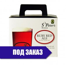 St. Peter's Ruby Red Ale 3 кг
