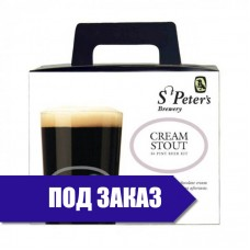 St. Peter's Cream Stout 3 кг