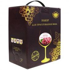 Набор для приготовления вина Beervingem Вино Розе