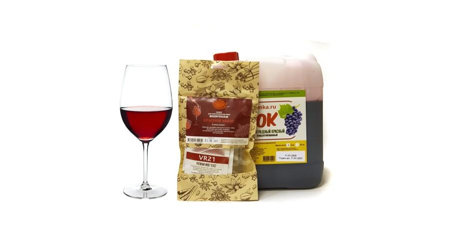 Набор RED WINE STANDART для приготовления 23 литров красного вина