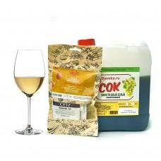 Набор WHITE WINE STANDART для приготовления 23 литров белого вина