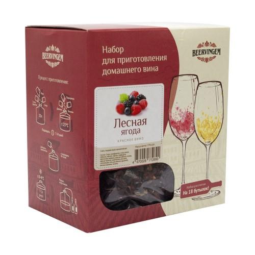Набор для приготовления вина Beervingem Лесная Ягода